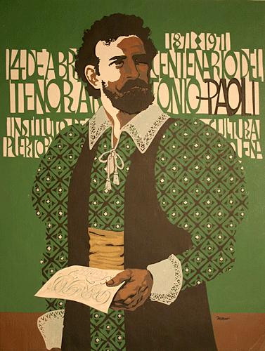 Poster #127 (Lorenzo Homar)