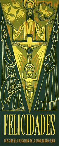 Poster #203 (Jose Melendez Contreras)