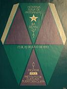 Poster #86 (Lorenzo Homar)