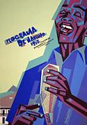 Poster #191 (Jose Melendez Contreras)