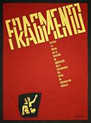 Poster #201 (Jose Melendez Contreras)