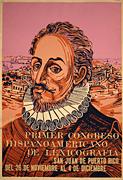Poster #293 (Julio Biaggi)